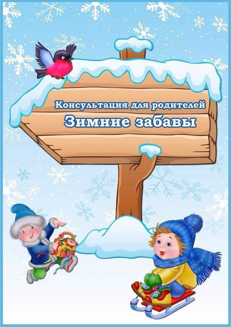 https://mbdou4zima.ru/images/17-18/gruppy/gr_5/04.12.17-1/1/03.12.17-2.jpg