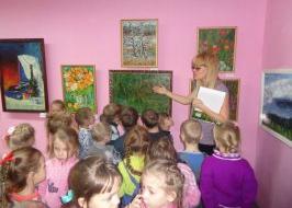 Выставка картин художника Георгия Рютина